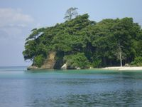 Port Blair Exotic Tour Package