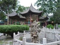 Beijing, Xian And Shanghai Tour