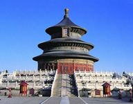 China Golden Triangle Tour  Package