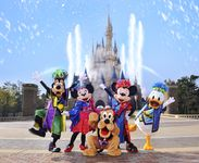 Disneyland and Macau Package - Deluxe